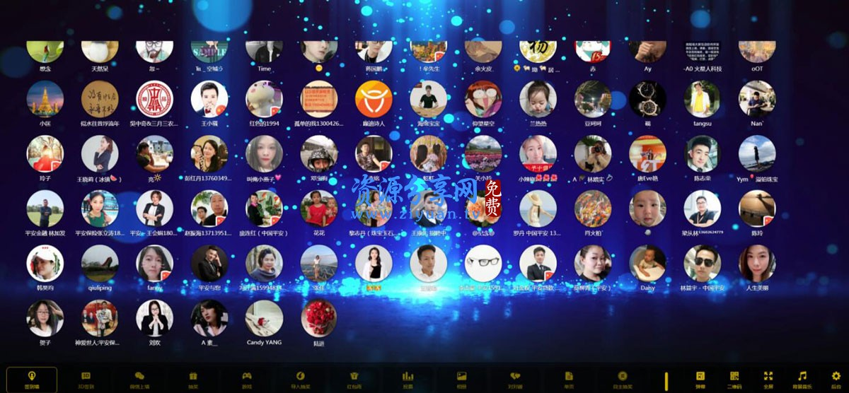 php 现场大屏幕互动系统 第二代独立版+含音频视频图片素材+活动现场大屏抽奖互动+安装教程