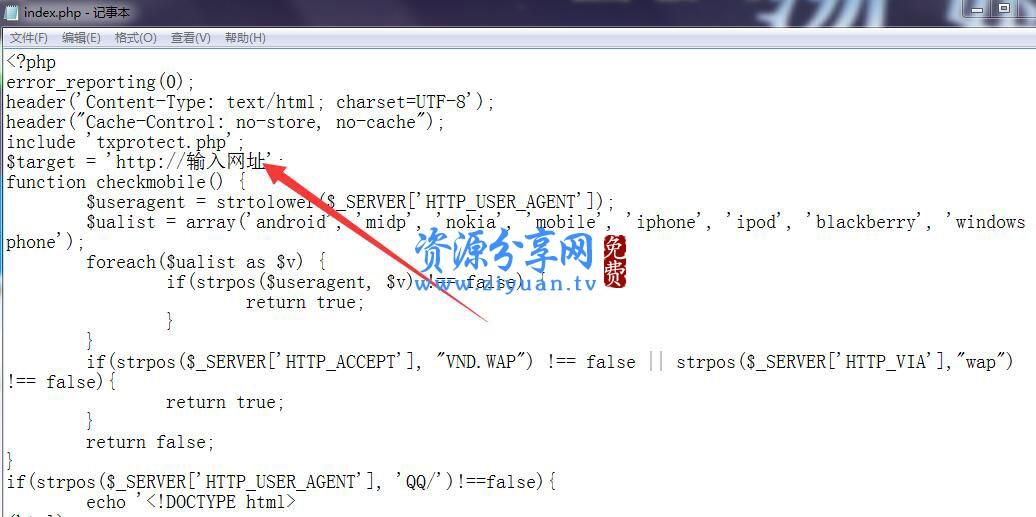 域名防拦截 微信 QQ360 去拦截不报毒源码+域名防红防封技术程序+上传即用