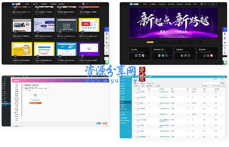 精品源码素材资源网整站源码 打包数据高达 2GB