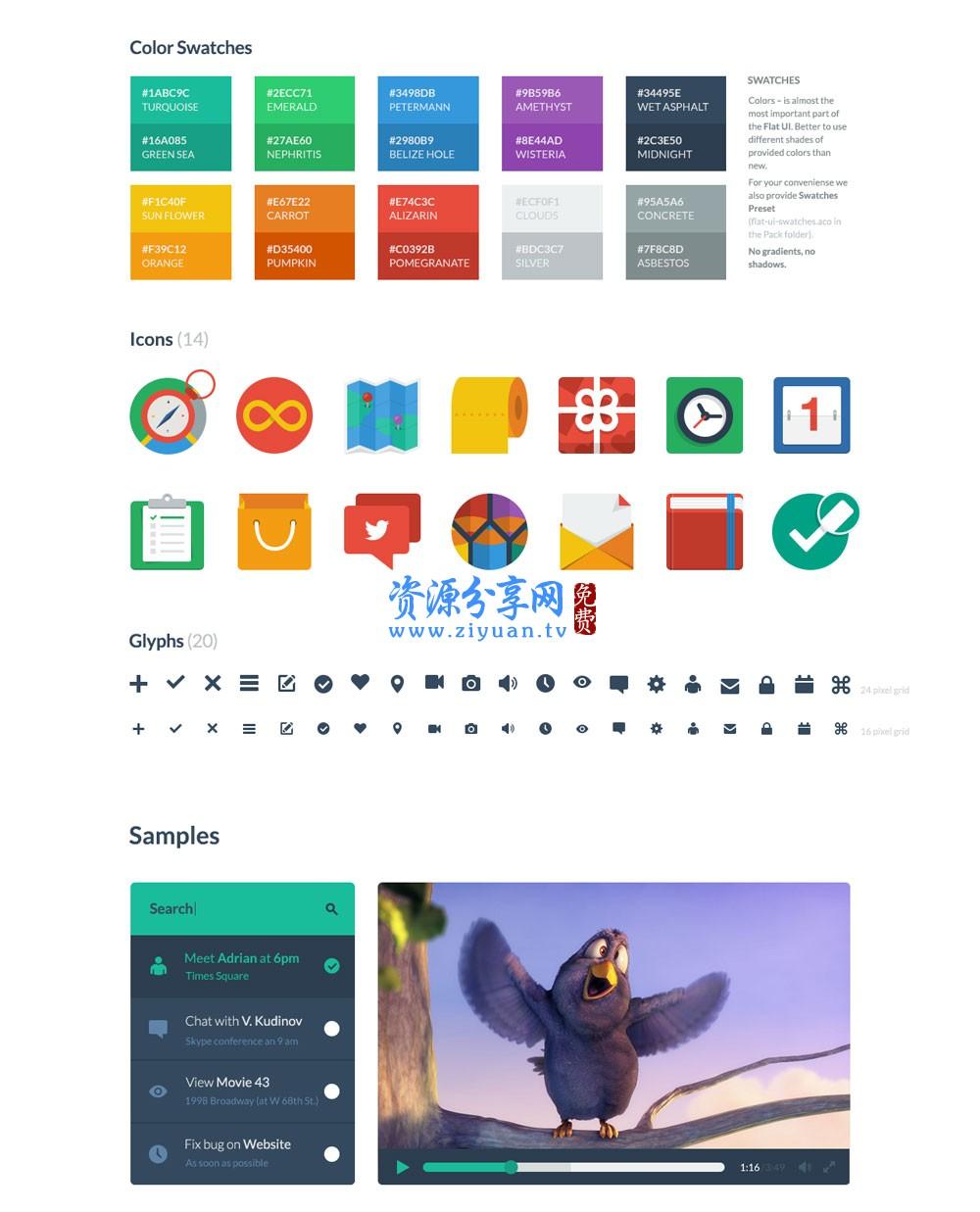Flat UI 界面工具 v2.4.0 基于 Twitter Bootstrap 实现的精美的扁平风格 UI 工具包