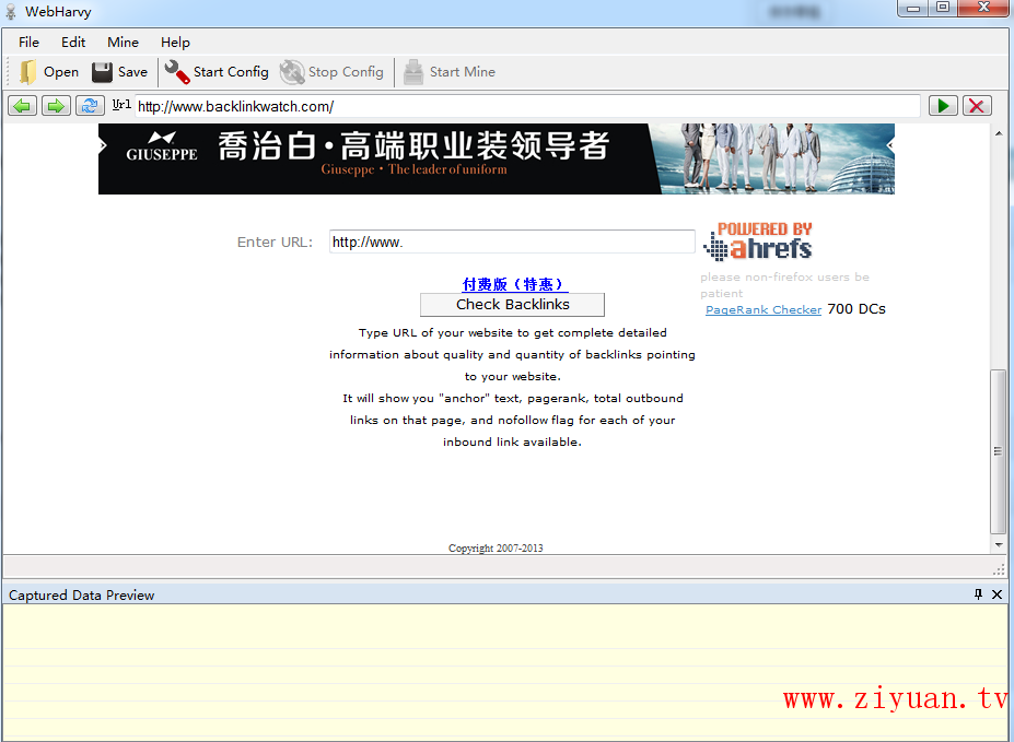 借助破解版 WebHarvy 继续获取 ahrefs 的 1000 条外链