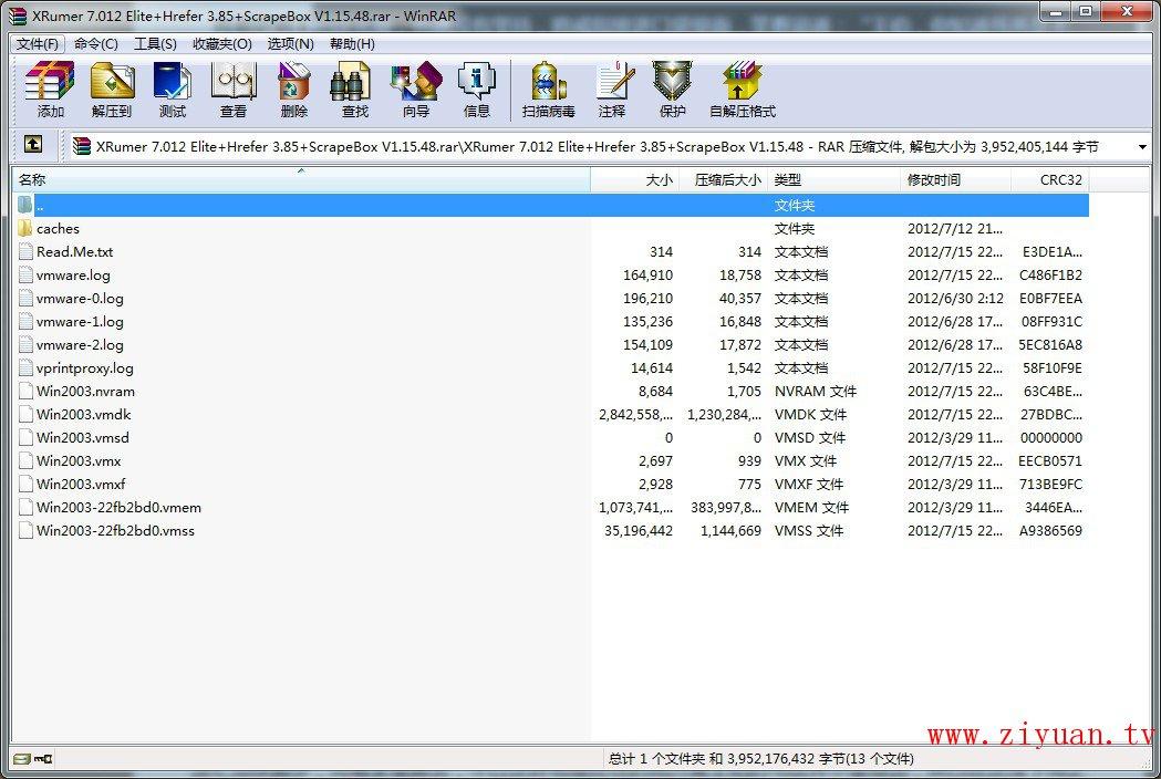 XRumer 7.012 Elite+Hrefer 3.85+ScrapeBox V1.15.48
